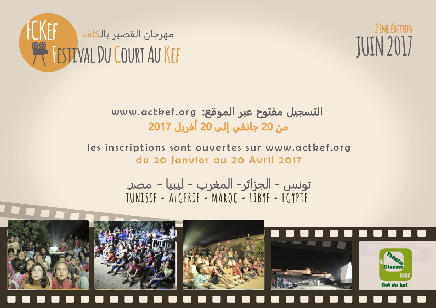 Le Festival du Court au Kef